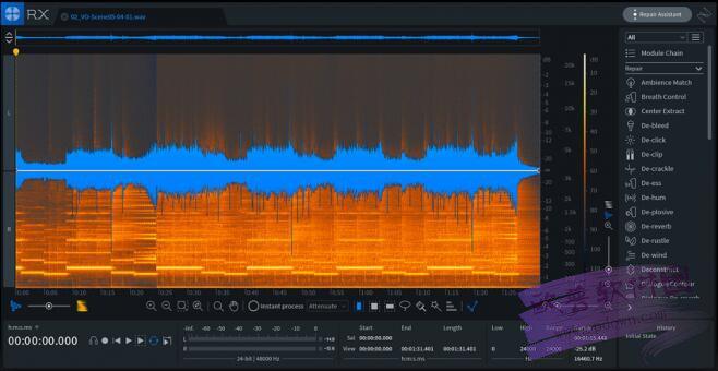 RX 7 Audio Editor