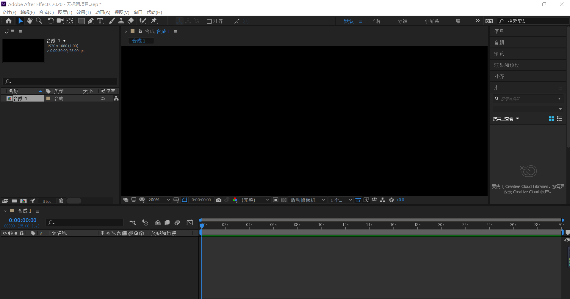 Ae(AfterEffects)