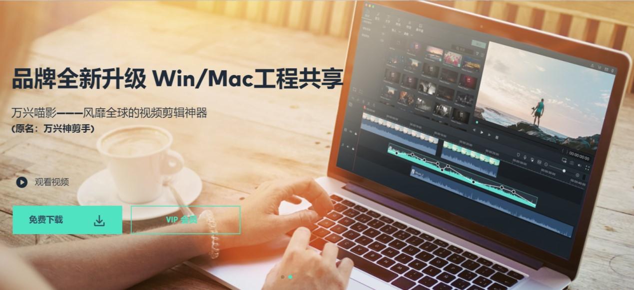 五大短视频剪辑软件