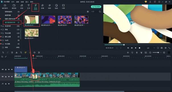 绘本童话视频剪辑