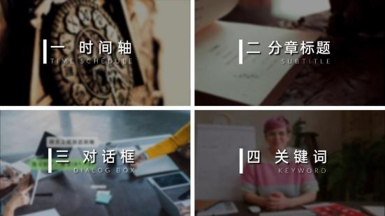 UP主强推的视频添加字幕的6种方式