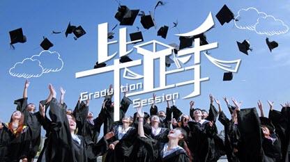 【创意教程】13:毕业相册制作