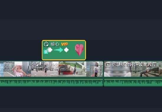 关键帧动画