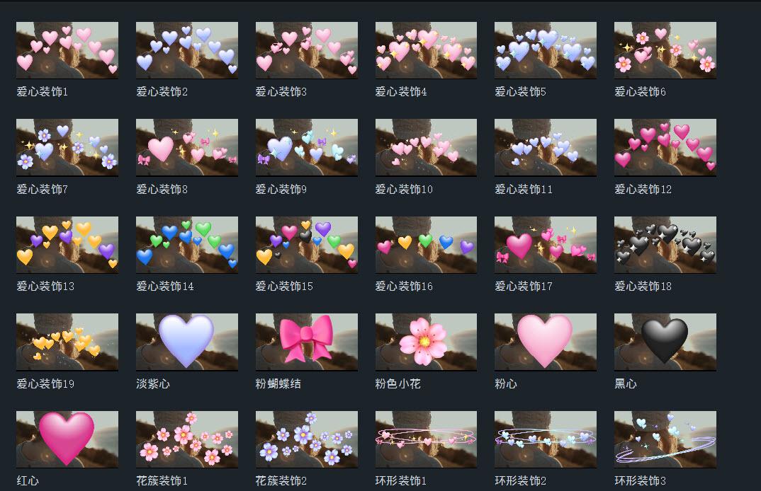 怎么视频加上emoji表情