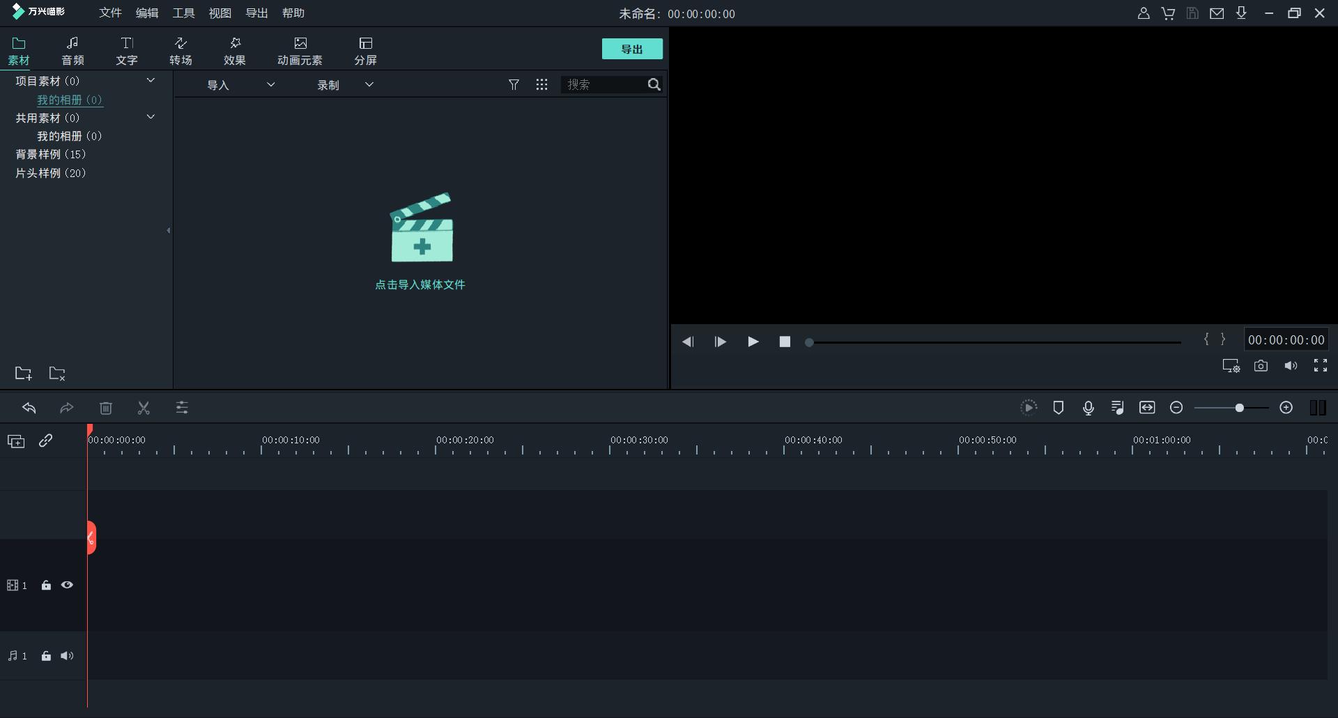 设置视频格式