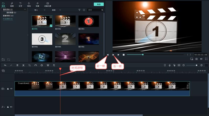 怎么制作混剪视频