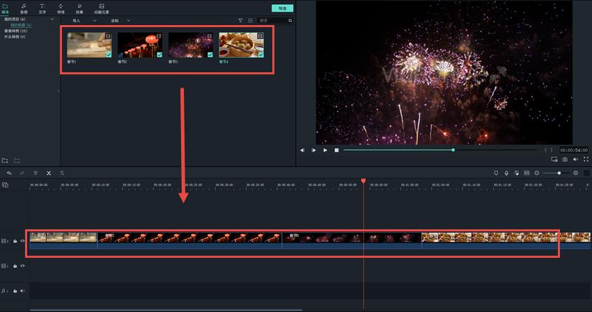 如何制作春节视频