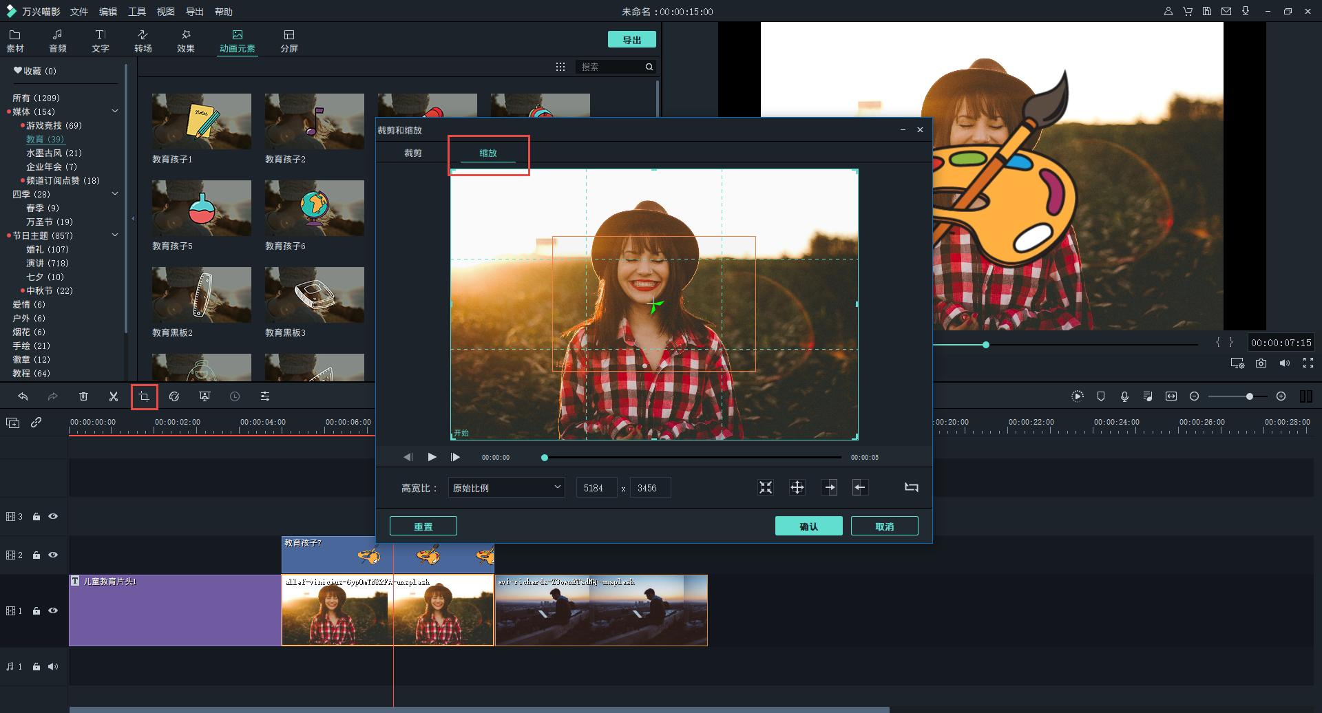 怎么制作成长记录相册视频