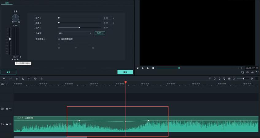 音频剪辑合并软件