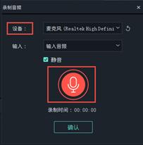 vlog配音软件推荐