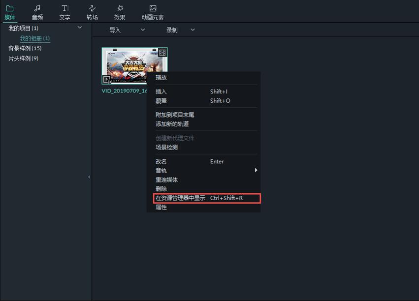 游戏视频录制软件推荐