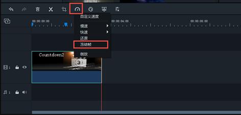 怎么定格视频画面