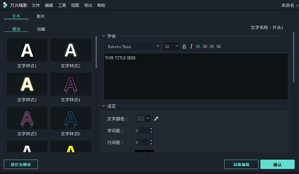 如何给抖音视频加字幕