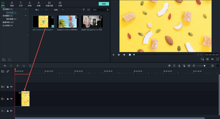 添加vlog边框