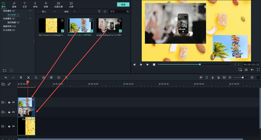 网红同款vlog边框