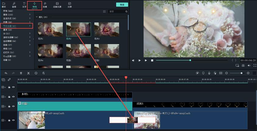 创意婚礼视频