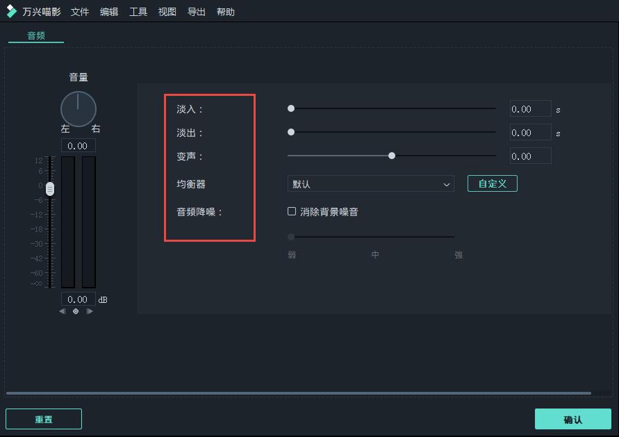 配乐剪辑-b站视频剪辑软件
