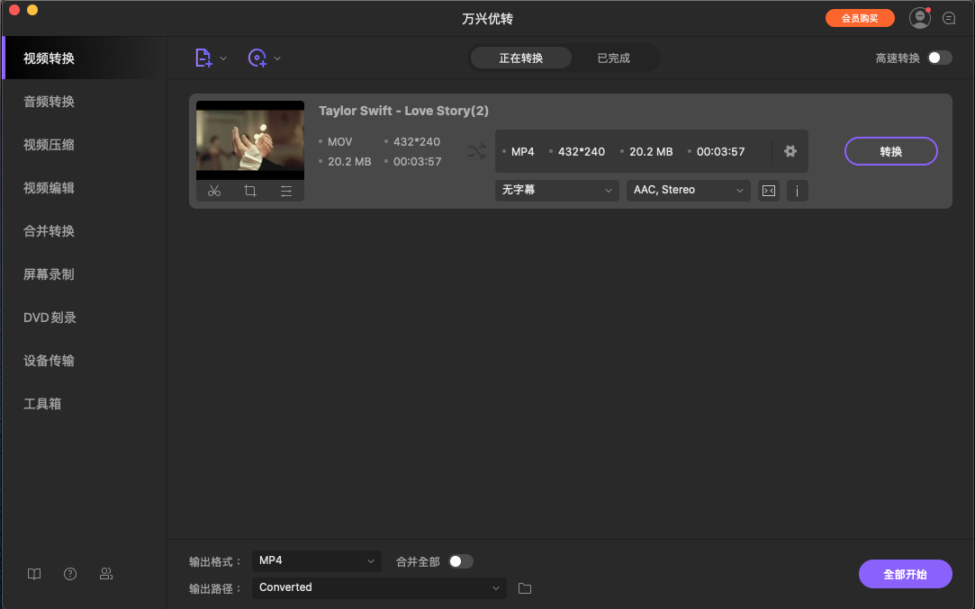 启动Wondershare MOV到MP4 Converter Mac并添加MOV文件