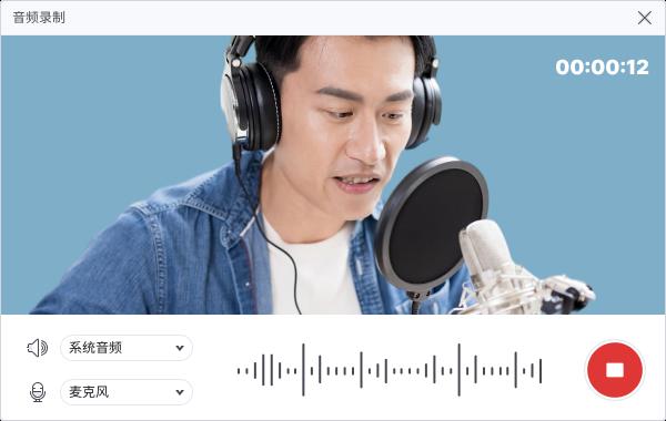record audio easily