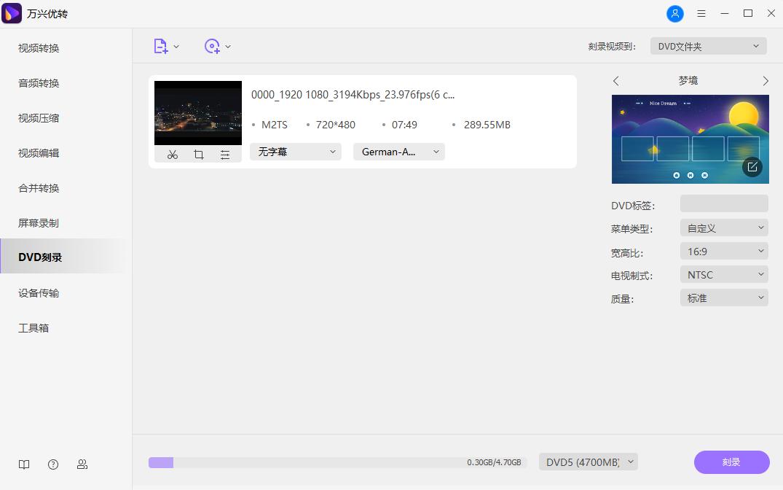 open screen recorder mac