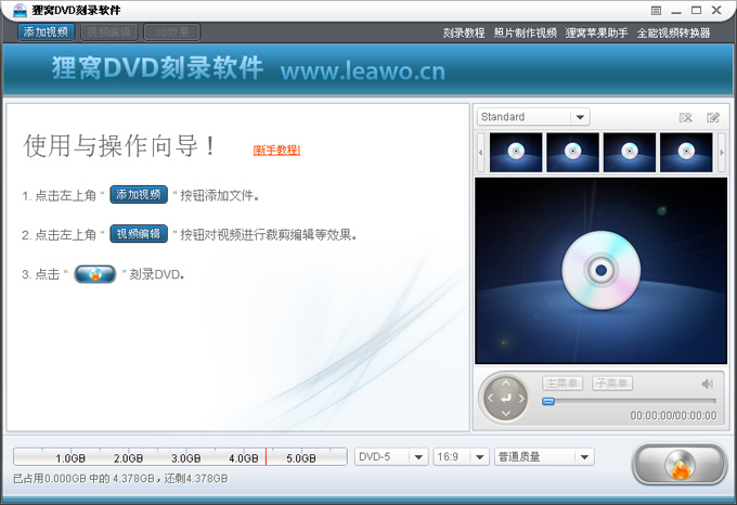 DVDStyle