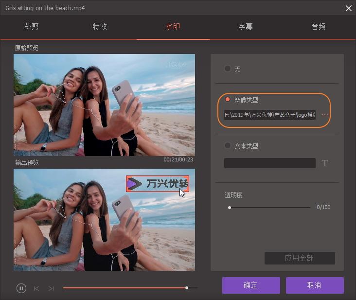如何编辑视频