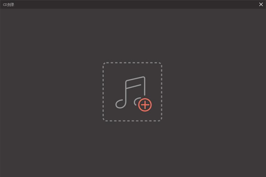 添加音频文件